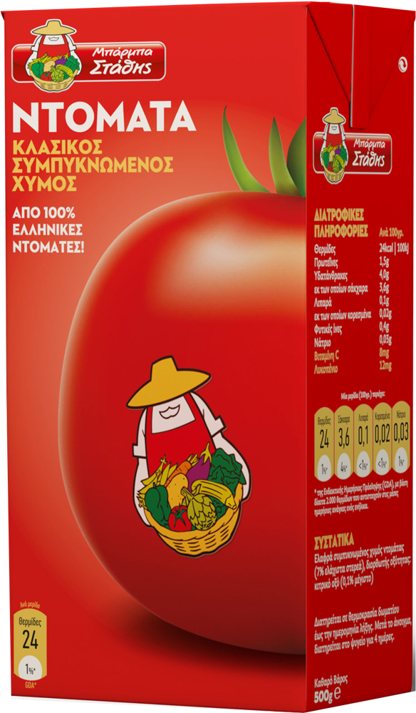 Barba Stathis Tomato Products! 100% Greek, juicy, summer tomatoes 2x370gr
