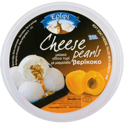 Soft Goat Cheese filled with apricot jam 75gr