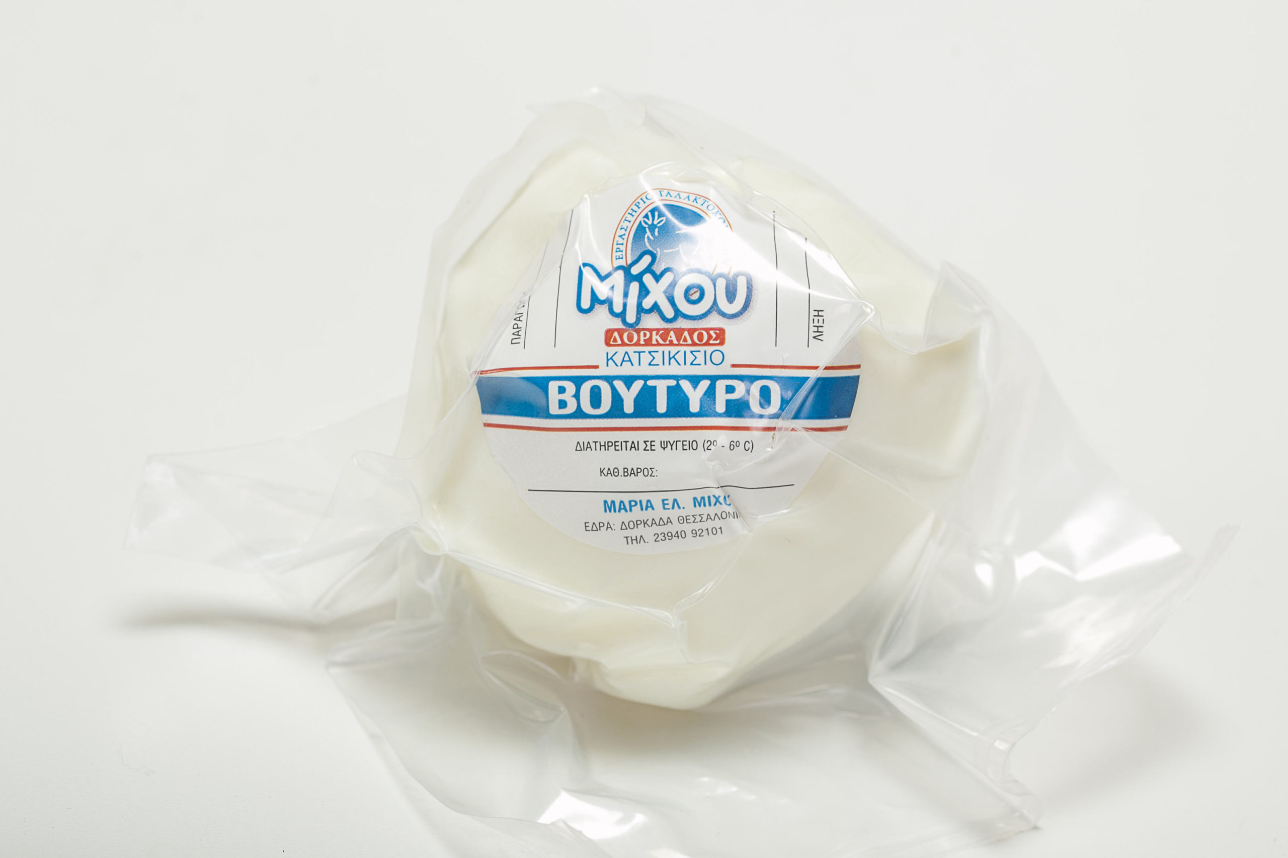 Goat Butter Michou Family Dairy