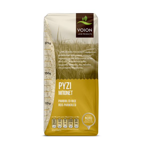 Voion Greek Parboiled rice 500gr