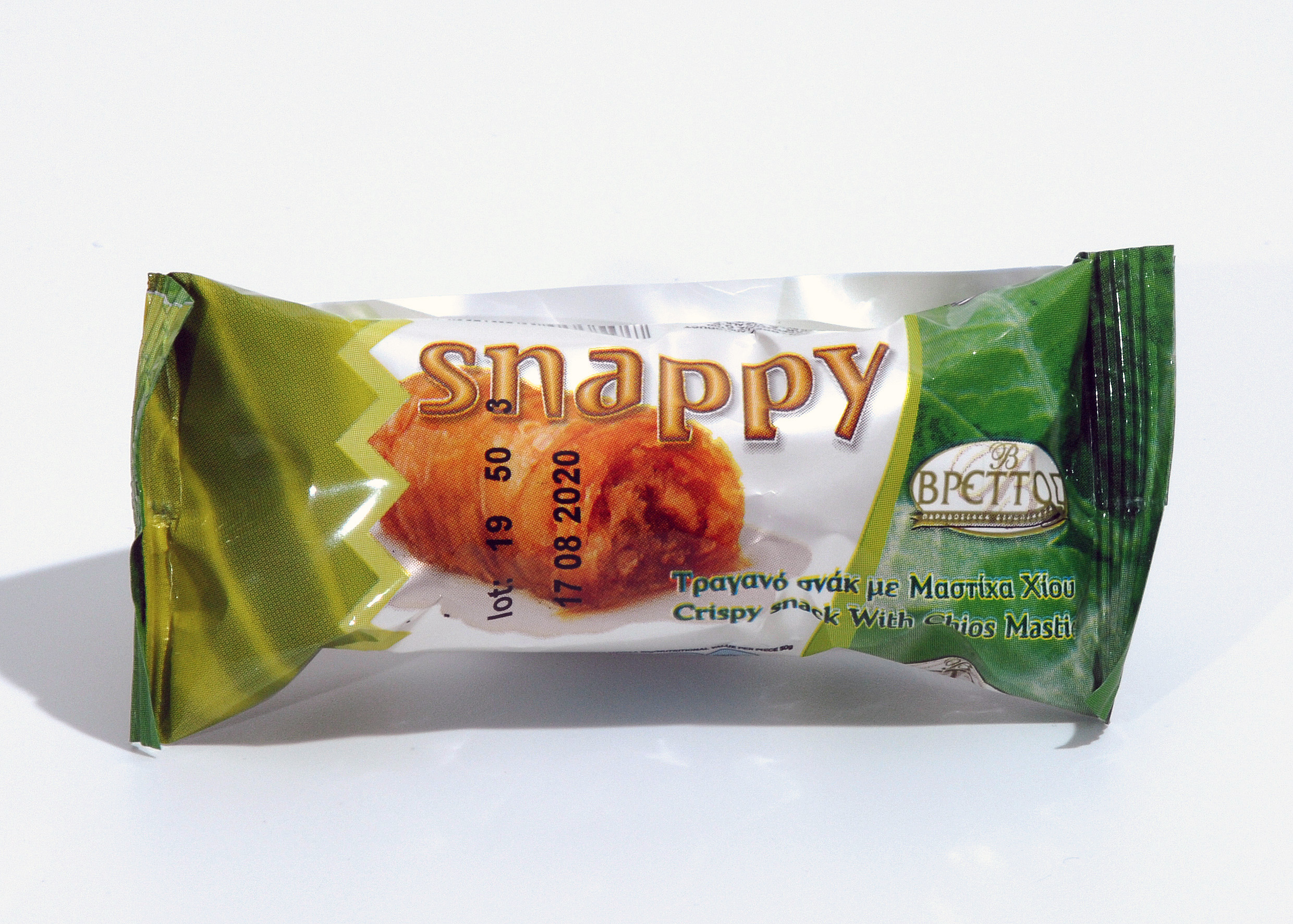 Greek Authentic Baklava snappy with Chios mastic 50gr